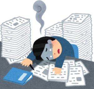 徹夜は過労死の原因