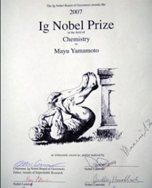 イグノーベル賞