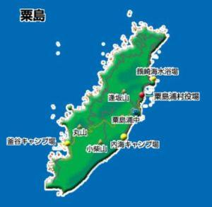 新潟県・粟島とは