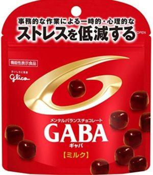 ストレスを低減するGABA
