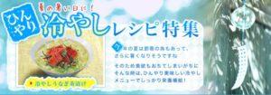 出典:nagatanien.co.jp