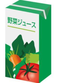 市販の野菜ジュース
