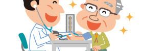 高齢者高血圧