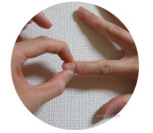 出典:爪もみ普及委員会