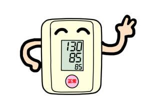 血圧の年齢別正常値